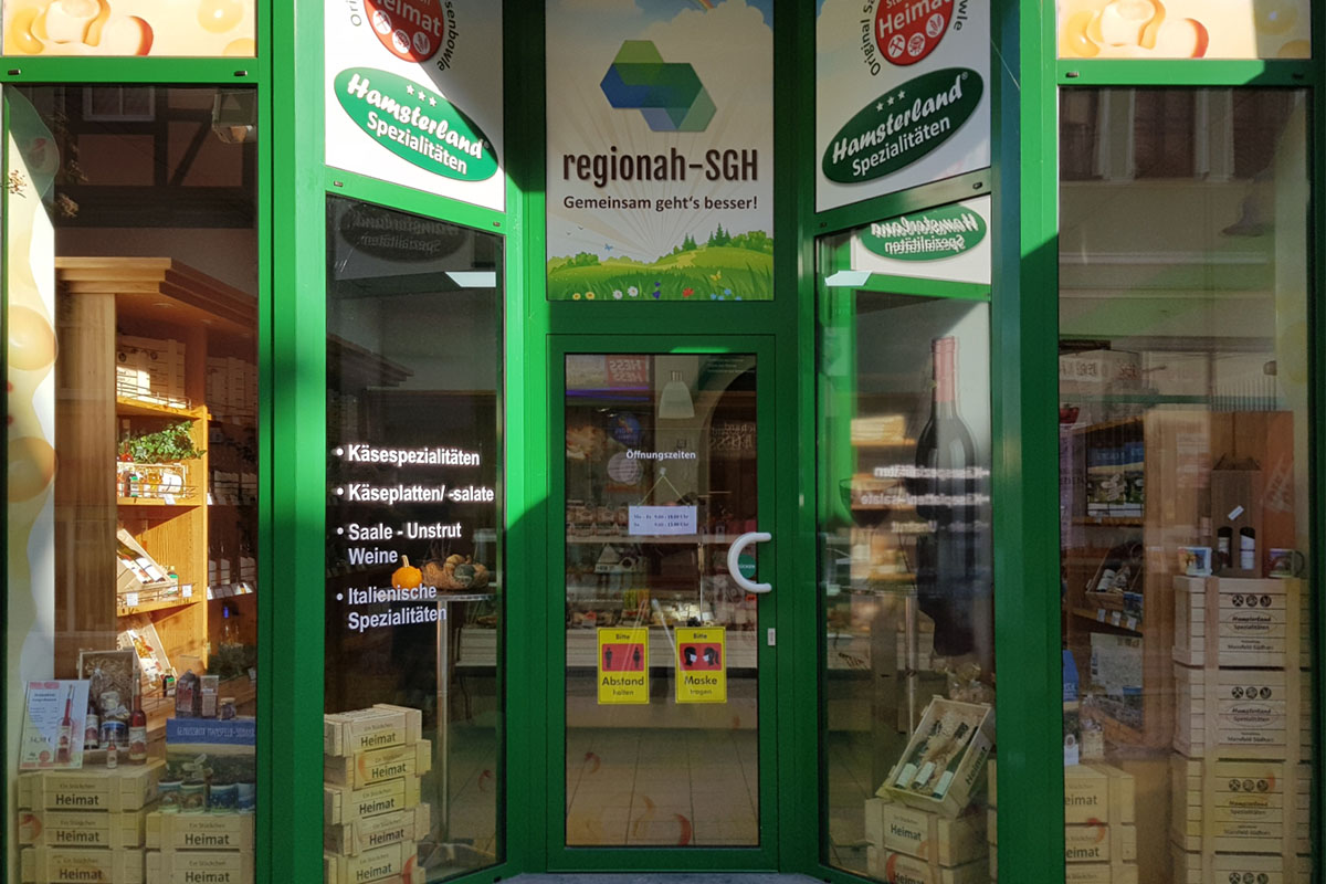 regionah SGH
